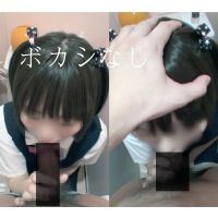 さな 中/●/生 記録映像2