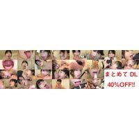 【特典動画付】羽月希のエロ長い舌シリーズ1〜7まとめてDL
