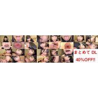 【特典動画付】宮崎あやのエロ長い舌シリーズ1〜7まとめてDL
