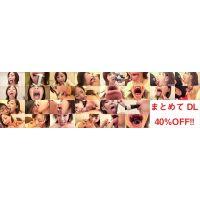 【特典動画付】成宮いろはのエロ長い舌シリーズ1〜7まとめてDL