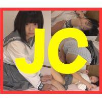 【J★C援/交日記】□リ黒髪はるかちゃんビクビクッしすぎて興奮したおじさんに中出しされちゃった