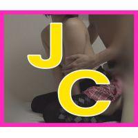 【J★C□リ街角ナンパ→即ハメ妊娠】隠し撮りで黒髪J★Cをハメ撮りしたら感度が良すぎて妊娠させちゃったかも・・・