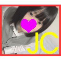 ★JC3【リア充撲滅キャンペーン�】弟のPCからまたJCとの動画が出てきたwww