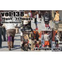 vol138-美脚カラータイツ