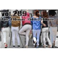 vol289-尻肉が露になるぴったりホワイトパンツ