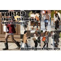 vol149-黒タイツの美脚お姉さん