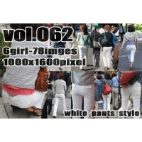 vol62-魅力の白パンヒップ