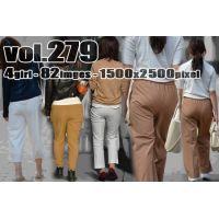 vol279-ムチ尻ぴちパン食い込みくっきりPライン