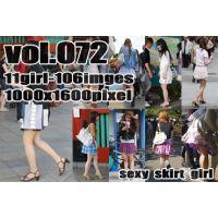 vol72-魅力的なヒラスカ