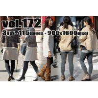 vol172-美脚カラータイツ