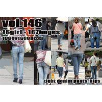 vol146-ピチ尻タイトデニムパンツ