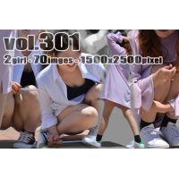 vol301-大胆ギャルの美脚とチラ露出