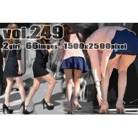 vol249-美しすぎる素敵な生脚