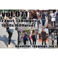 vol71-美脚レギンス