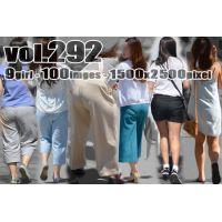 vol292-美尻ラインとパンティライン