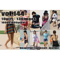 vol144-魅力的な水着奥様
