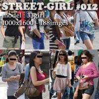 街中の女性012(胸のふくらみ編)