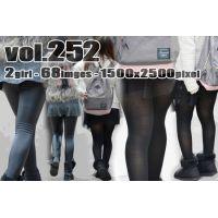 vol252-むっちり下尻○見えミニスカひらり