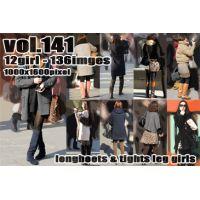 vol141-ロングブーツにタイツ履き