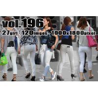 vol196-ぴちぴちホワイトパンツ