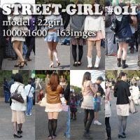 街中の女性011(春美脚編)