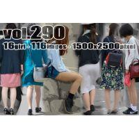 vol290-色気を放つ美脚のベージュストッキング
