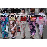 vol190-夏の魅力浴衣祭り
