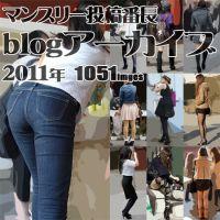 【blobアーカイブ】マンスリー投稿番長2011年