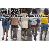 vol221-魅力の黒ストむっちり美脚