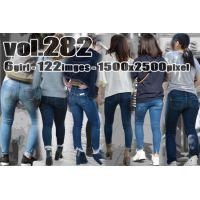 vol282-むっちりヒップライン食い込む魅力のタイトデニム