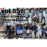 vol.57-美脚の魅力