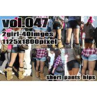 vol.47-ショーパンヒップ
