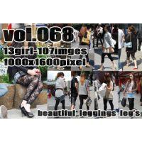 vol68-美脚レギンス