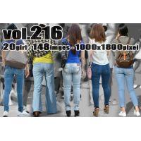 vol216-魅力的過ぎるタイトデニムののヒップライン