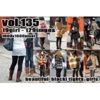 vol135-魅力的な黒タイツ美脚