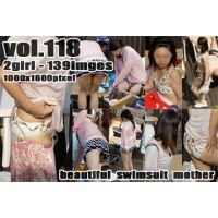 vol118-魅力的な水着奥様
