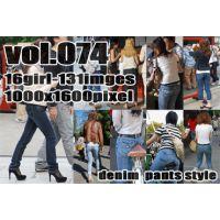 vol74-魅力のデニムヒップ