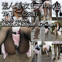 素人着衣モデル#016 かずこ(28歳)vol.5 - Photo version -