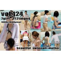 vol124-水着姿の若奥様