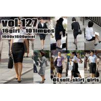 vol127-OLスーツスカート