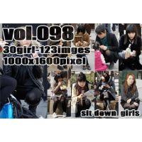 vol98-座ってる女性