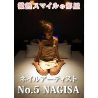 No.005 ネイルアーティスト NAGISA