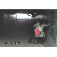 可愛いお姉さんのパンティは好きですか? めくってごめんね 走って逃げる鬼畜映像 スカートめくりダッシュ 15