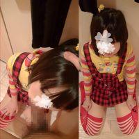 愛娘 口の粘膜 掻き回し 汚物を吐き出す 服が汚れる 動画