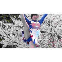 春コレ! VOL.2 全6巻-4 (春の応援団コレクション)