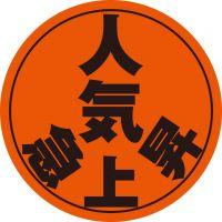完全無法地帯 in 大阪ストリートパフォーマンス VOL13.14.15のセット