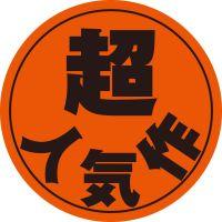 完全無法地帯 in 大阪ストリートパフォーマンス VOL10.11.12のセット