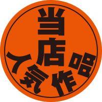 完全無法地帯 in 大阪ストリートパフォーマンス VOL16.17.18のセット