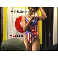 【Osaka Auto Messe 2000】Race Queen video �