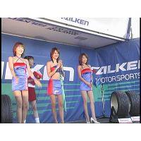 2002 SUPER耐久 TIサーキット レースクィーン動画 �